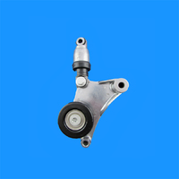 Drive Belt Tensioner For Toyota Tarago 2000 2001 2002 2003 2004 2005 2006