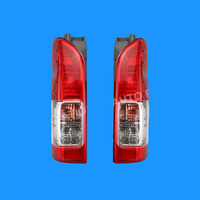 Tail Light Left Hand Right Hand For Toyota Hiace 2005 2005 2006 2007 2008 2009 2010 2011 2012 2013 2014 2015 2016 2017